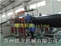 塑钢双平壁缠绕管生产线