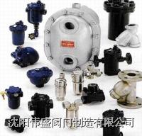 美式倒置桶式蒸汽疏水器 98系列