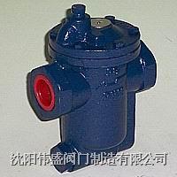 美式倒置桶式蒸汽疏水器