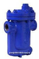 倒置桶式蒸汽疏水閥疏水器 981