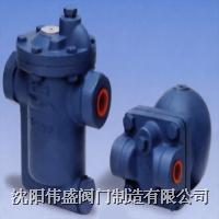 疏水器疏水閥系列產品 98系列