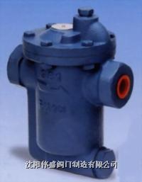 倒置桶型蒸汽疏水閥系列產品 疏水閥系列產品
