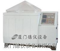 DEY/Q-750盐雾腐蚀试验箱 德仪