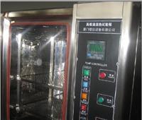 高低温湿热实验机