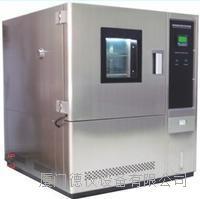 厦门德仪设备公司是一家专业生产销售批发冷热试验箱厂家