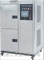 廈門德儀是一家專業生產銷售批發溫度沖擊箱廠家 DECE