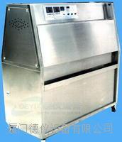 廈門德儀是一家專業生產銷售批發紫外線老化箱廠家 DEZN