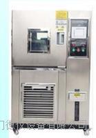 厦门德仪专业生产销售DEJS-800L可程式恒温恒湿实验箱