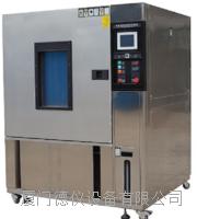 廣州高低溫交變濕熱箱哪家好請找專業生產廠家廈門德儀