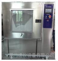 粉塵振動耐塵實驗機 DSC-2200 C-5 6
