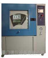 IP5 6砂塵實驗設備 DSC-500 C-5 6