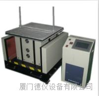 可程式振動試驗臺 DYZLC-200XYZ