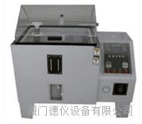 鹽霧耐蝕性測試箱 DEY-90
