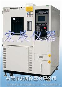 标准型试验机,恒温恒湿试验箱,恒温恒湿箱 (H.R.L.U.S)G-225