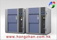 HTSG系列冷热冲击试验箱 HTSG系列