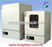 CS101-3EB电热豉风干燥箱,辽宁最好电热豉风干燥箱厂,电热豉风干燥箱维修 ----