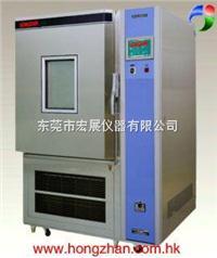 PDR系列低湿度高低温(交变湿热)试验箱 ----