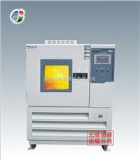 低温试验箱,高低温试验箱,超低温试验箱 LC-150