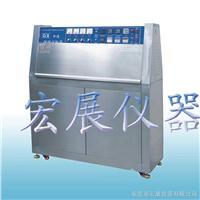 紫外线辐照老化试验箱 Q8/UV3
