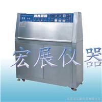 材料紫外线光照老化试验机 Q8/UV3