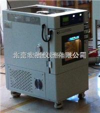 桌上型恒温(恒湿)试验箱22L