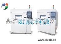 武汉冷热冲击试验机厂家,冷热冲击试验机价格。