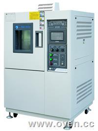 小型超低温试验箱;高低温循环试验箱;高低温测试机;温度循环箱 GMC-71