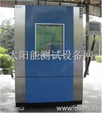 快速温度变化试验箱,快速温度循环试验箱,环境应力筛选试验箱 Platinum系列