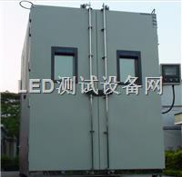 上海太阳辐射试验箱