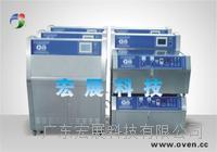 浙江紫外光耐候试验箱