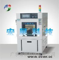 昆山大型可程序恒温恒湿试验箱   昆山恒温恒湿试验箱价格厂家
