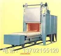 RT2-75-6台车式电阻炉 RT2-75-6