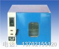 HG-404-1远红外干燥箱