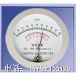 WS-1毛发型温湿度表 WS-1