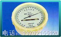 DYM3-1型空盒气压表 DYM3-1