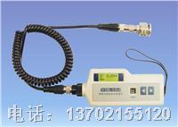 VIB-10d便携式智能振动测量仪 VIB-10d