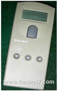 SZG-441C非接触式手持数字转速表 SZG-441C