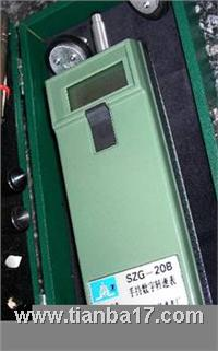手持转速表SZG-20B SZG-20B