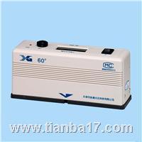 便携式单角度光泽度计 XGP-60