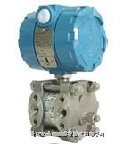 高静压压力变送器 1151HP型