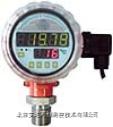 一体化压力变送器 S402系列