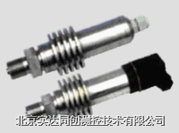 CYB15系列蓝宝石高温压力变送器 CYB15