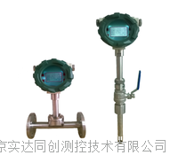 热式气体质量流量计 SD-4系列