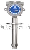 NMP氣體監測裝置 TS-1100Ex-NMP氣體監測裝置