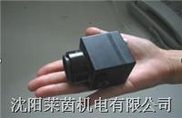 德国Feith 公司智能面阵相机