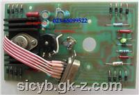 重慶川儀DKJ電動執行器反饋板(線路板)--老式 DKJ