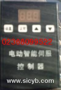 重慶川儀ZSB執行器智能伺服控制器,重慶川儀ZSB電動智能伺服控制器 ZSB0.4,ZSB1.0,ZSB2.5,ZSB6.0,ZSB10,ZSB16