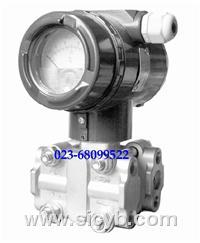 重慶川儀JXBC精小型差壓變送器 JXBC-1100,JXBC-1200,JXBC-3200,JXBC-3300,JXBC-5300,