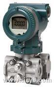 EJX430A智能壓力變送器 EJX430A