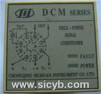 DCM小型化插裝式過程通道(I/O)信號處理儀表